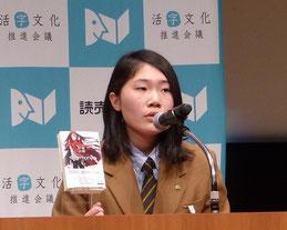 板橋千夏さん