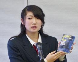 谷澤花梨さん