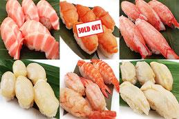 宅配 寿司 出前