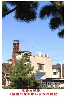 高砂市近景