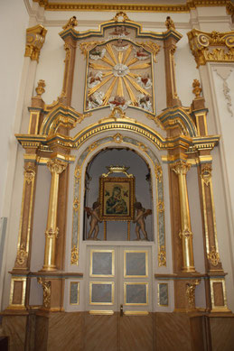 Altar Perpetuo Socorro