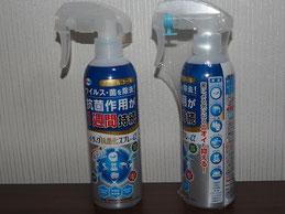 イータック抗菌化スプレーα 実際の商品写真。