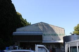 お茶工場(竜川共同製茶組合)