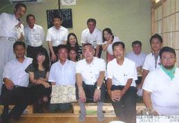 ▲鳥山グループ社員の集い