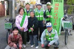 2012/11/8(木)の参加者です。