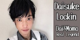 浜松 ダンス スクール Triple Star の キッズ ロック クラスを担当する だいすけの紹介です。