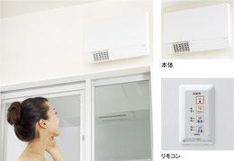 洗面所暖房器