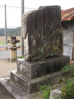 碑の後ろ側