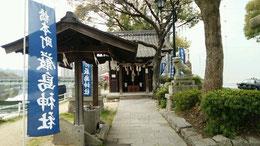 橋本町の厳島神社の裏にカフェがある。  周辺の桜が素晴らしい。