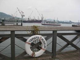 同所は江田島行の船の桟橋になっている。