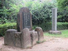 御便殿跡広場にある昭和天皇関連の碑