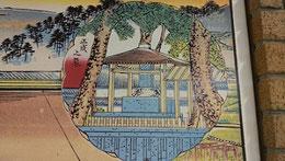 正成公の墓