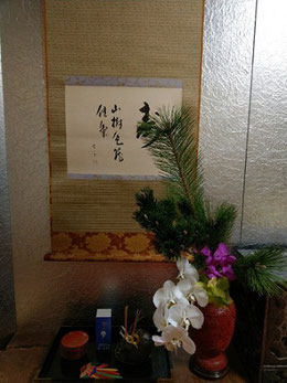 床は屠蘇                     出雲大社のお酒神の雫で屠蘇を作る