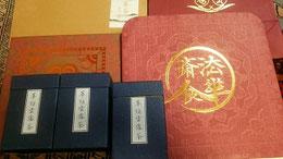 土産 法華学問寺の月餅と華頂雲霧茶