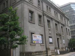 旧日本銀行は被爆建物