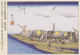 平かた くらわんか船と三十石船