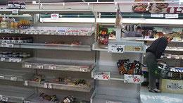 震度5強だった札幌市北区で