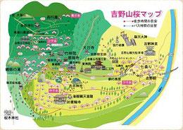 吉野山地図 ネットより