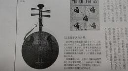 「喫茶と音楽」坂田進一より