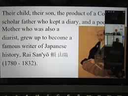 頼山陽の生い立ちも英語で紹介された。