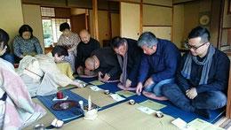 中国茶は雲南で栽培 有機栽培無農薬と説明を受け 茶禅一味の話を聞く
