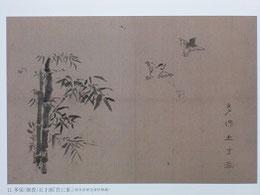 細香幼少時作「竹の絵」
