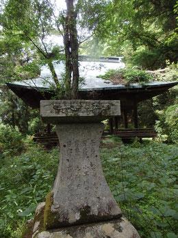 竹原市にある小早川神社                                        なんと毛利・吉川・小早川家揃踏み!