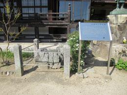 呉市有形文化財の手水鉢