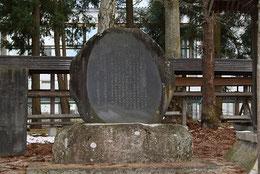昭和44年、頼山陽の真筆をそのまま使って建てられた杉山巣雲の寿碑。