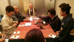 茶会 万福寺近藤博道猊下を茶席に迎えて