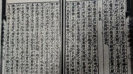頼山陽 「松窓記」