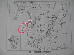 赤丸は天草灘 ピンク〇は富岡