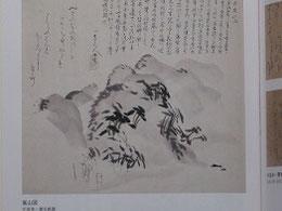 いっけい作嵐山図、安政5年3月―江戸へ  送られる直前の作、6年11月14日没