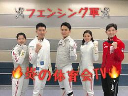 見延和靖選手(左から2番目)