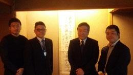 左から、若宗匠 花本主任学芸員 家元  剣菱白樫社長