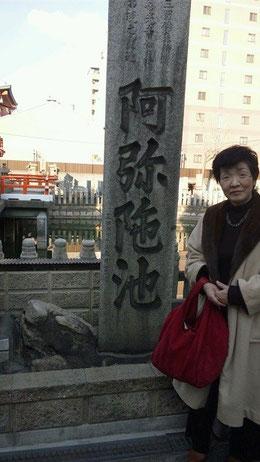 和光寺は浄土宗の尼寺として知られる名刹