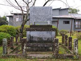 頼山陽詩碑 (菊池観光協会)