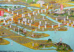 廣島市鳥瞰昭和産業博覧会会場分布図(鳥瞰図)◎広島市 昭和4年 ※カタクラ 画