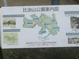 比治山公園の「比治山公園案内図」