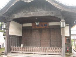誠之館記念館