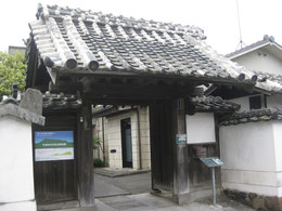 中津市木村記念美術館の入口