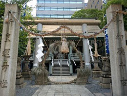 白神社(広島市中区)