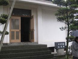 境内にある梁川星巌記念館