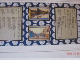 有松・鳴海絞会館のパネル