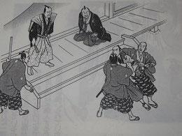 小説『頼山陽』西村緋祿史先生の挿絵   関所の役人と揉み合う頼山陽を描く