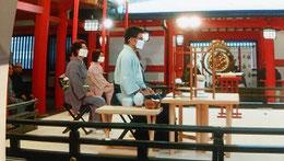 生田神社献茶祭 左端殷勤老師と大煕和尚