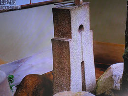 庭にある中国風の手水鉢