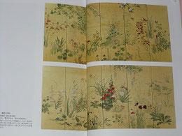 田中訥言作・大和絵屏風         (現徳川美術館所蔵)