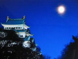 名月に輝く金の鯱、山陽も得月楼の窓越しに眺めたことと思います。