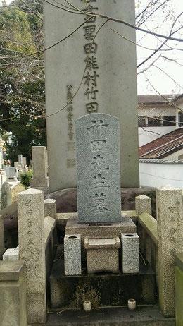 田能村竹田の墓と碑